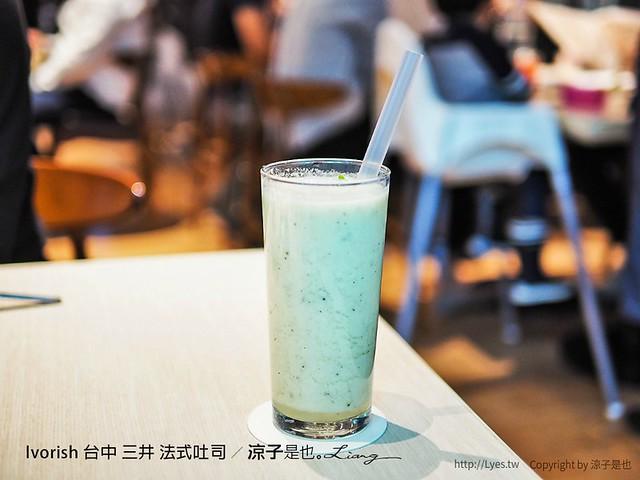Ivorish 台中 三井 法式吐司 13