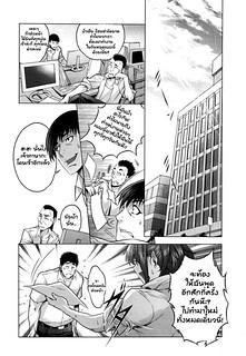 หัวหน้ากับสามแท่ง – Natsu no Yu-Gi Summer Game