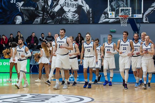 FIBA Europe Cup. Dnipro - Kataja