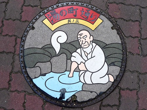 Yudaonsen Yamaguchi city Yamaguchi pref, manhole cover 19 (山口県山口市湯田温泉のマンホール19)