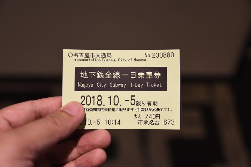 MON_0129