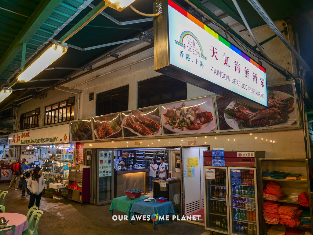 Hongkong Mastermind-37.jpg