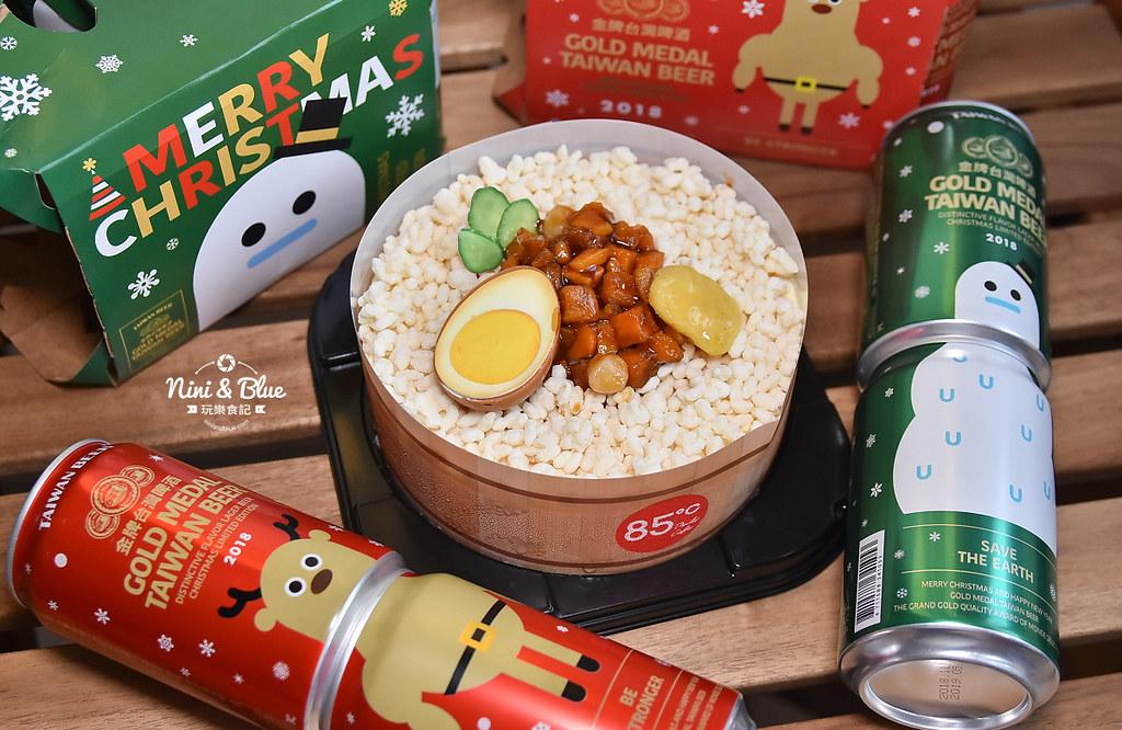 85度C滷肉飯蛋糕 金牌台灣啤酒耶誕版05