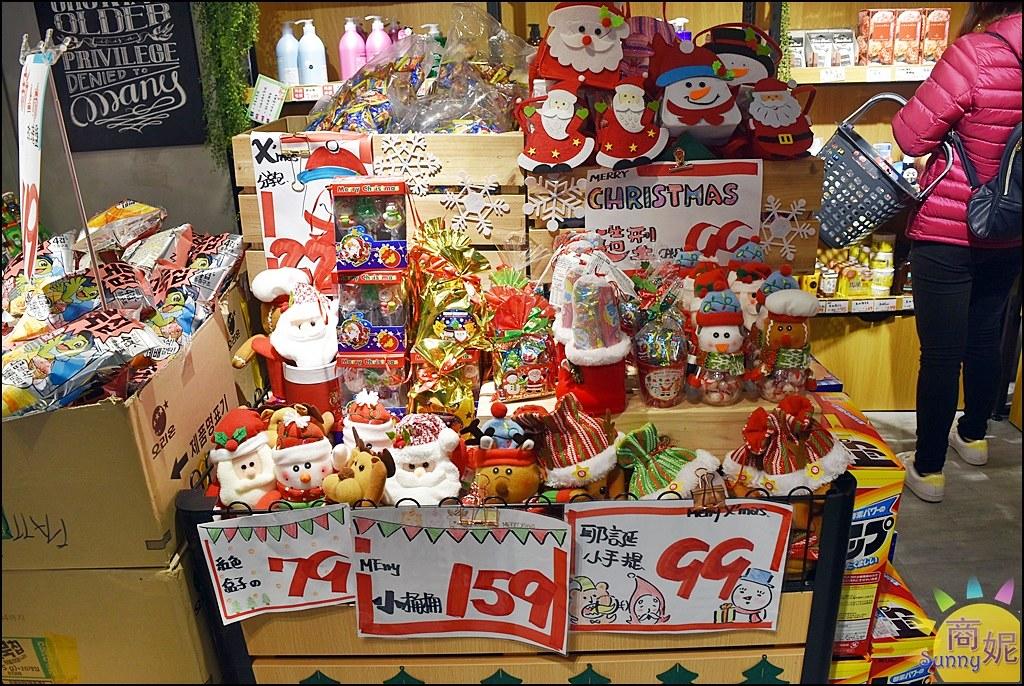 台中最便宜進口零食OUTLET。獅賣特聖誕特賣。交換禮物聖誕禮伴手禮花小錢輕鬆搞定