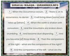 Browse, Read, Listen, Download and Share #Surah Al-Waaqia [56] @ https://quranindex.info/surah/al-waaqia #Quran #Islam