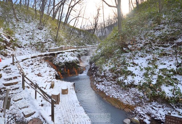 hokkaido itinerary Oyunuma River Natural Foot Bath noboribetsu