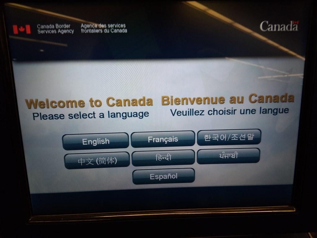 加拿大入境机器
