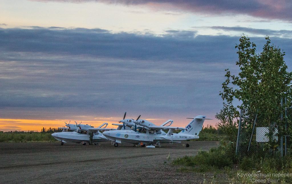 Ла-8 на перроне Fort Yukon