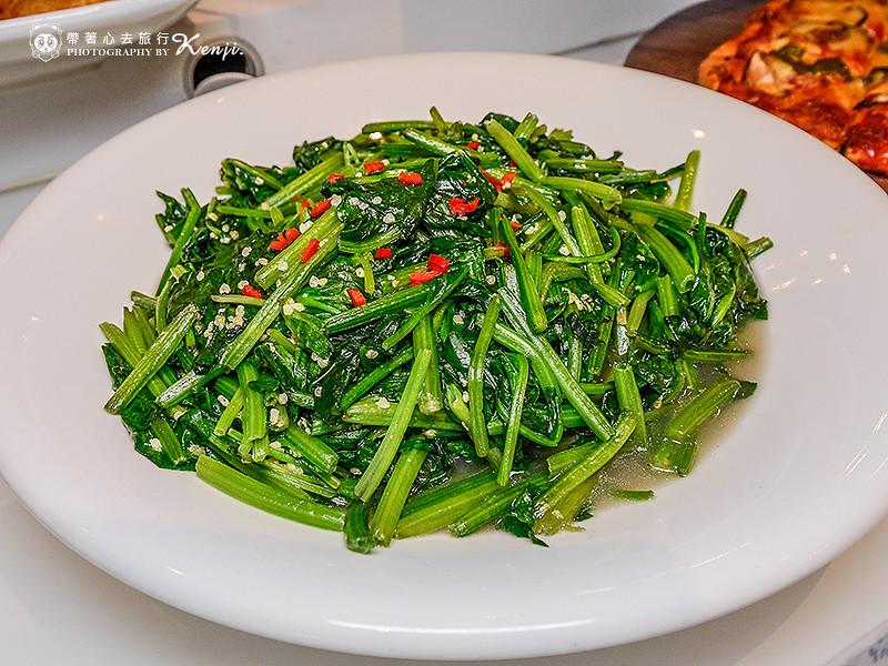 taoran-vegetable-28