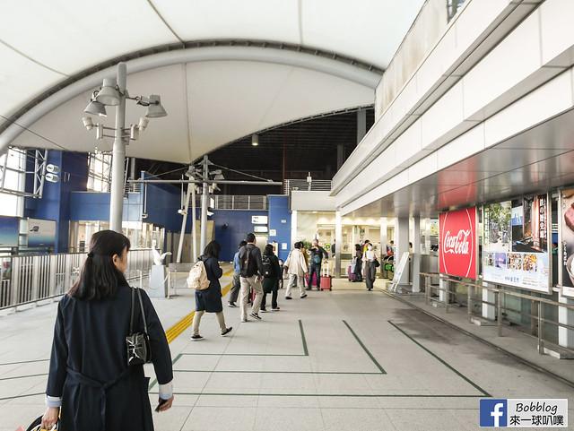 仙台機場免稅店-10
