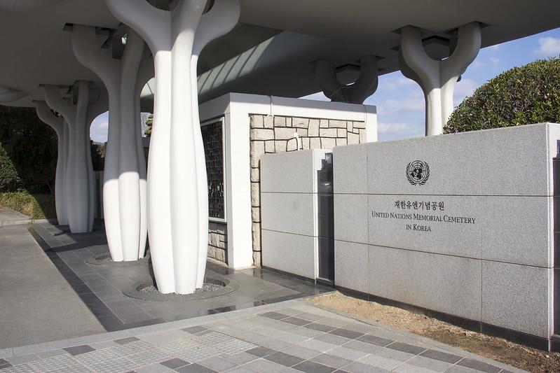 Мемориальное кладбище ООН в южнокорейском Пусане