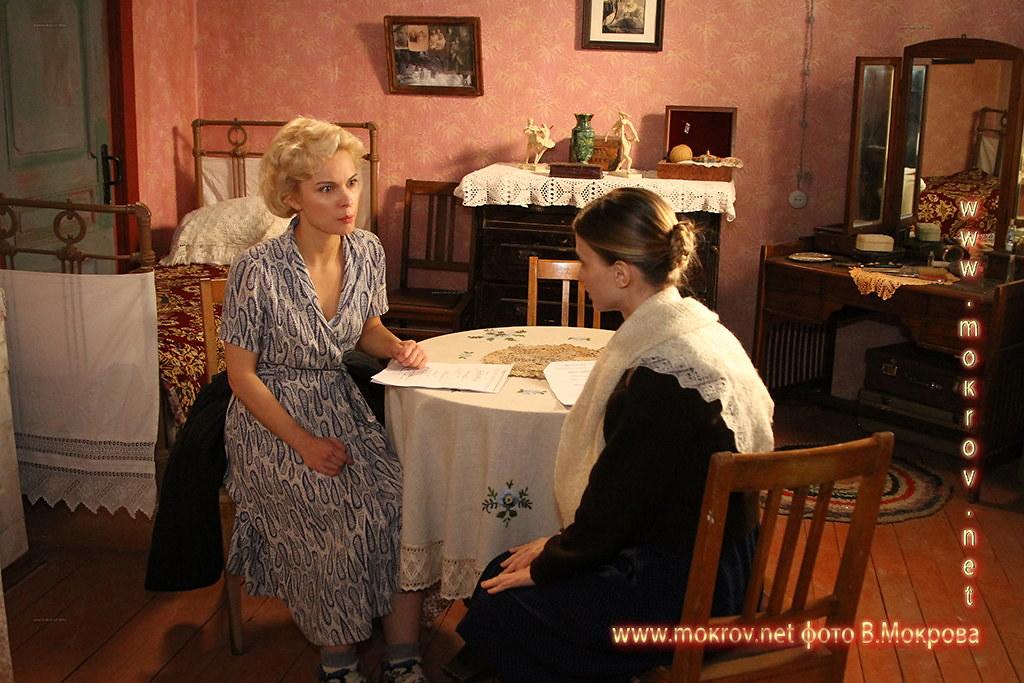 Актриса - Стрельникова Полина роль Катя в сериале Декабристка.