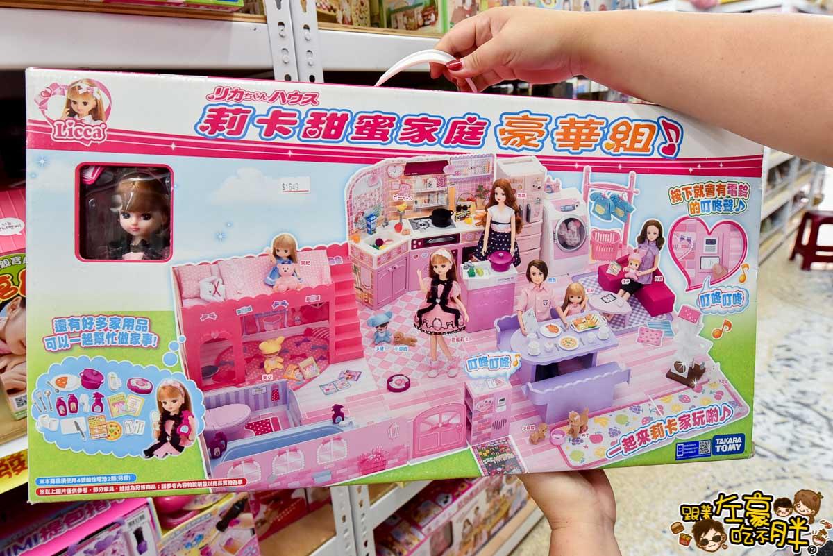 亞細亞toys批發家族(玩具批發)-91