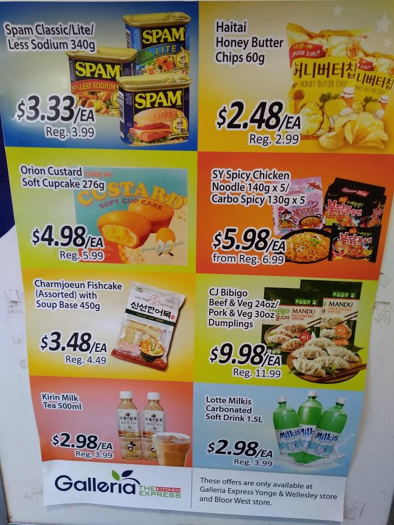 家乐汇超市广告