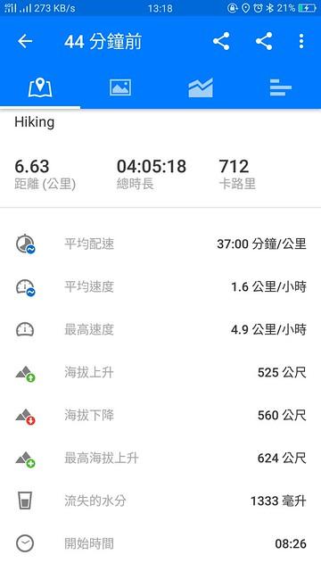 Screenshot_2018-12-31-13-18-28-53