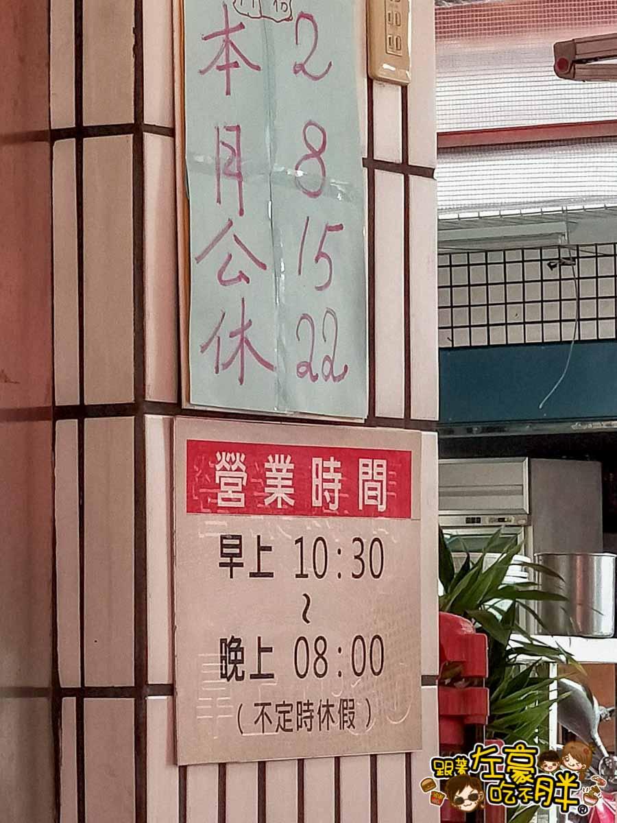尚芳土魠魚專賣店-10