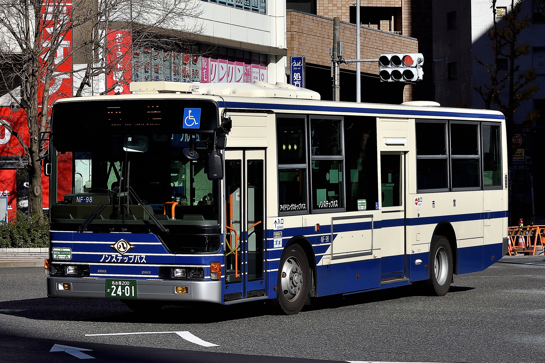nagoyashi_nf98