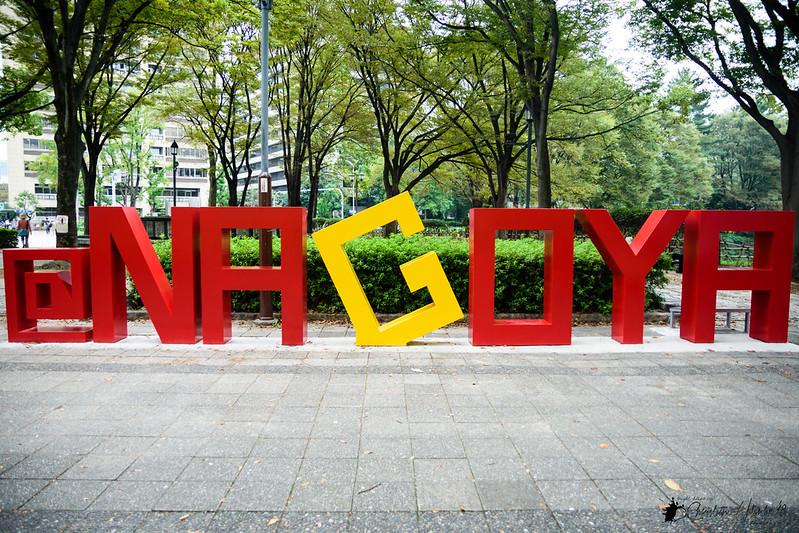 @Nagoya