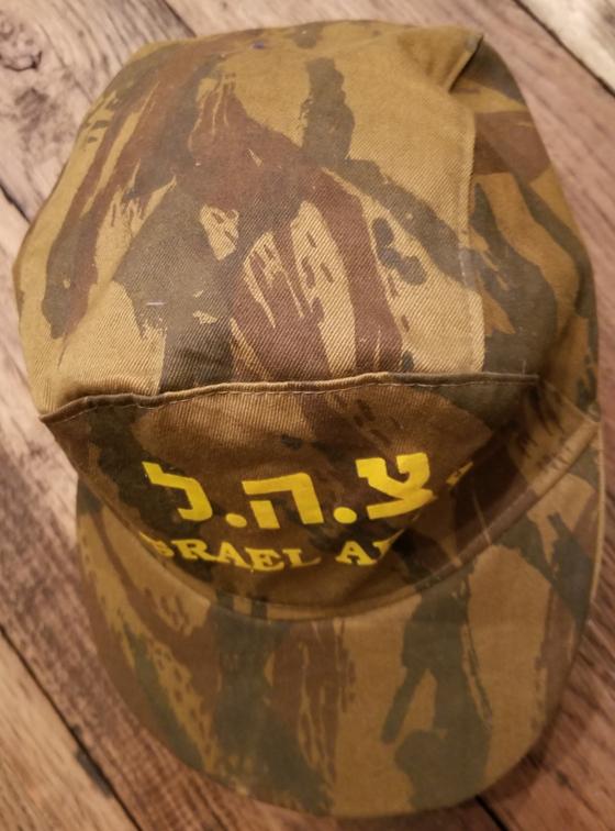 Israeli Camouflage Shirt.....Unusual Pattern 45377290745_f9f84e2c51_o