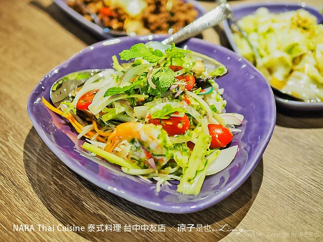 NARA Thai Cuisine 泰式料理 台中中友店 1