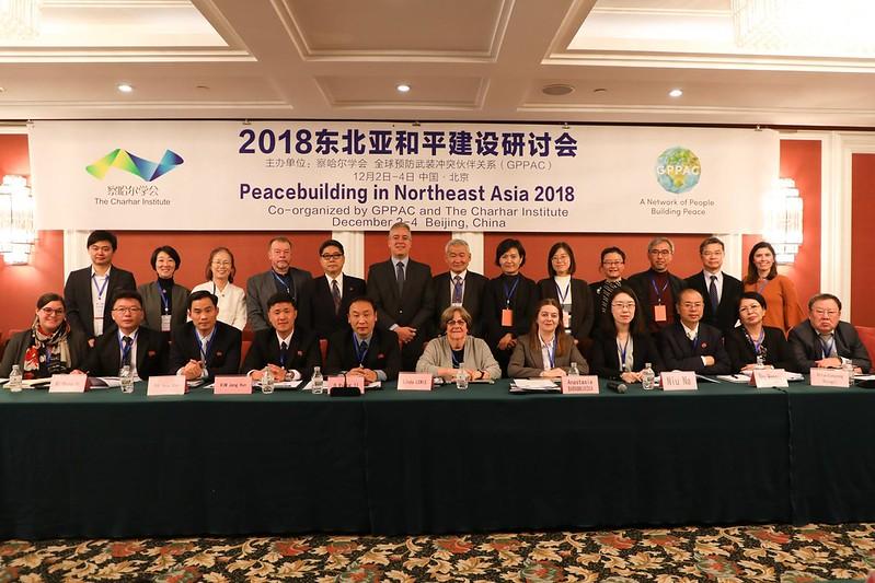 20181202~1204_2018 GPPAC 동북아회의 (5)