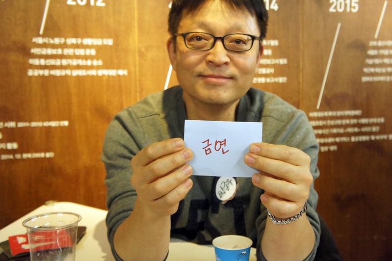 20181212_2018참여연대회원송년의밤_20