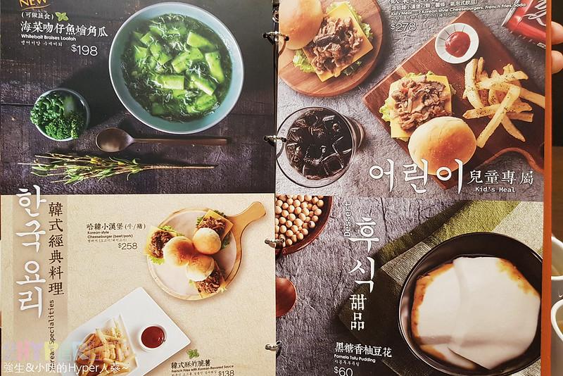 涓豆腐菜單-文心秀泰店 (9)