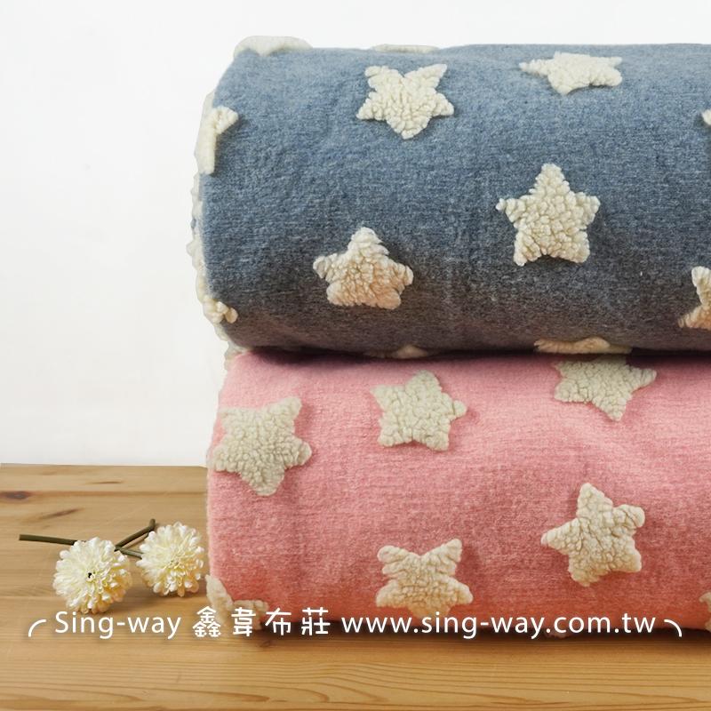 買3送1【限宅配】星星 絨毛 櫥窗飾品佈置 玩偶 K1690019