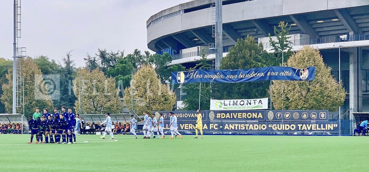 Primavera, l'Hellas Verona ospita il Padova all'Antistadio ...