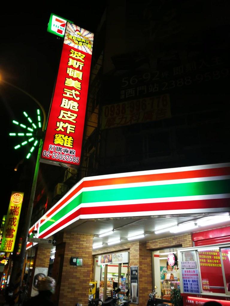 波斯頓美式脆皮炸雞 萬華店 (3)