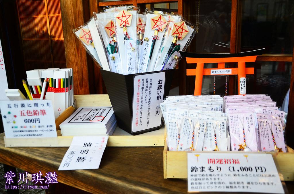 京都景點-0020