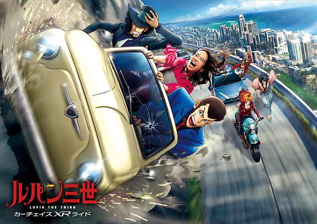 日本環球影城《Universal Cool Japan 2019》魯邦三世 World 多款限定週邊商品登場!