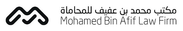714 714 The List of Best Lawyers in Saudi Arabia 01