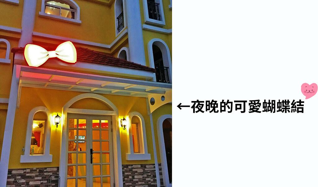 COLORFUL花蓮卡樂弗童話莊園民宿(兩光媽咪柳幼幼)1