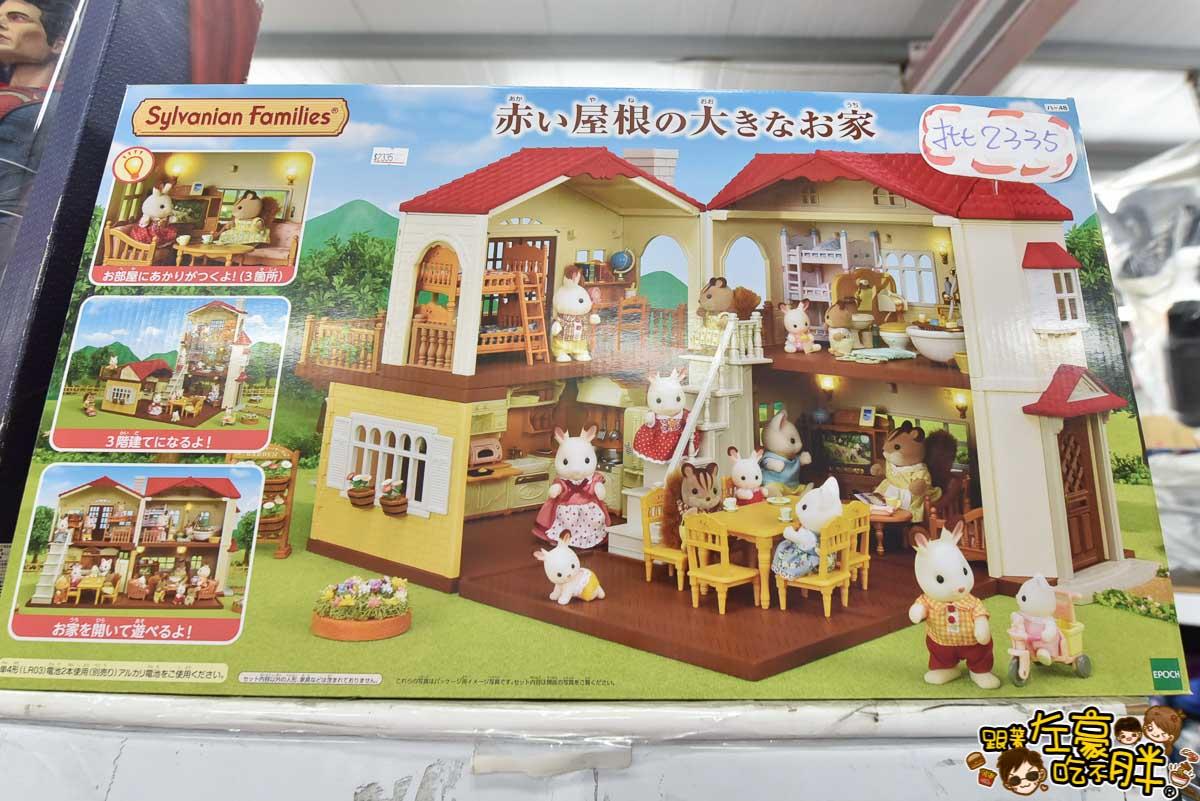 亞細亞toys批發家族(玩具批發)-55