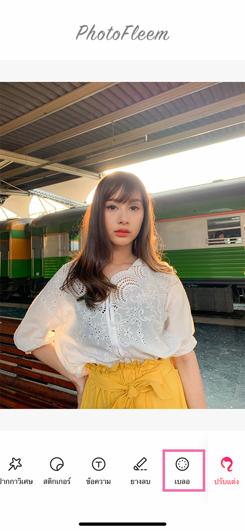 Meitu-Blur-Portrait-01