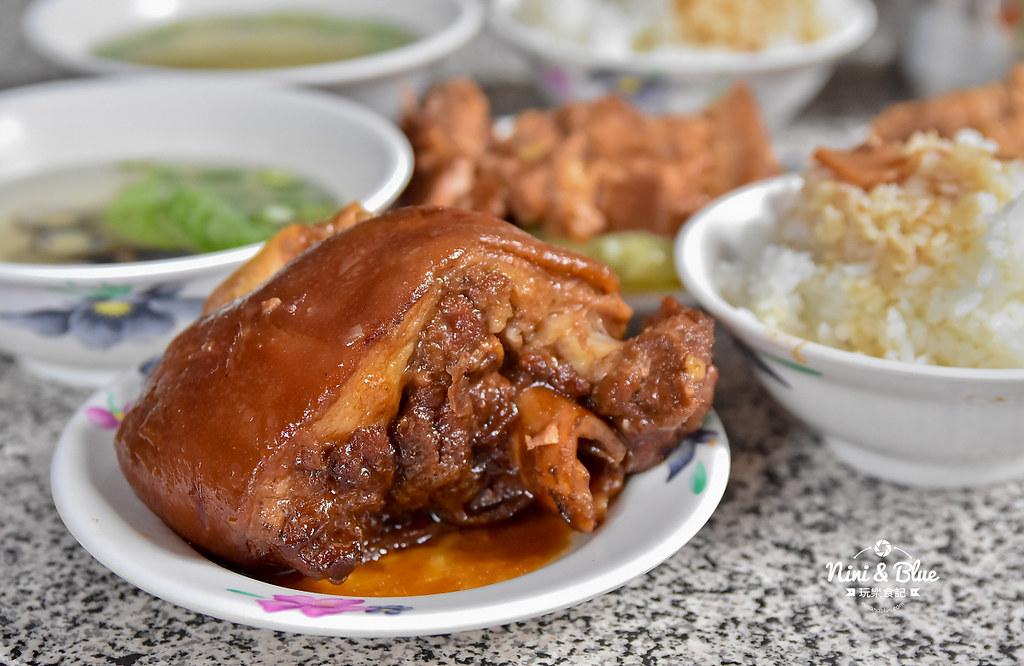 魯肉賴.豐原爌肉飯04