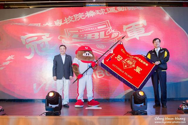 【活動紀錄】107學年度大專校院棒球運動聯賽 開幕記者會 - 0066, Nikon D4S, AF-S VR Zoom-Nikkor 200-400mm f/4G IF-ED