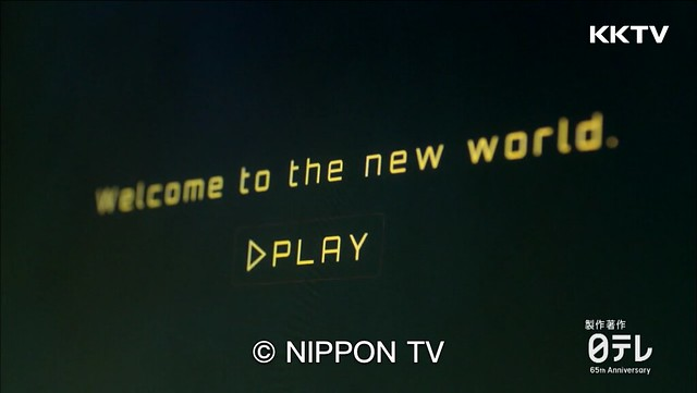 Welcome to the new world.