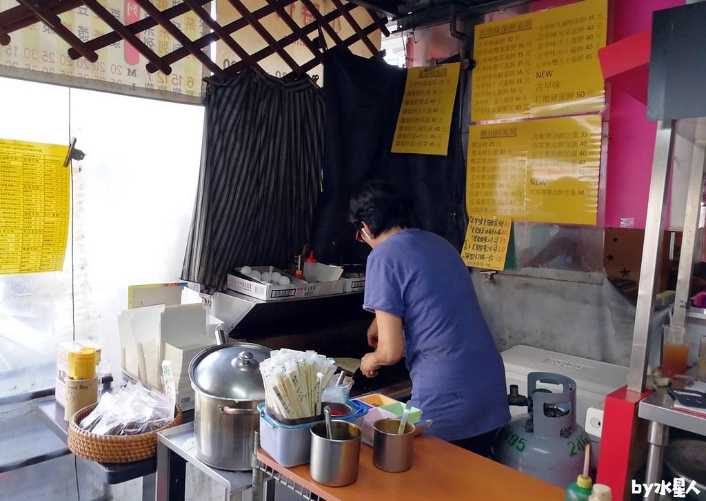 45255380924 ae92cb66d3 b - 小時代眷村美食|超特別皮蛋風味蛋餅,還有蔥油餅、手工煎水餃