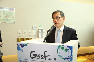 GSEF2014_Luncheon I