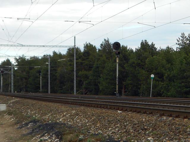 Станция Пяэскюла, Nikon COOLPIX S4150