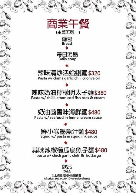 荳牛柴燒牛排餐廳 商業午餐01