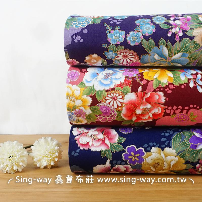 燙金百花齊放(大特價) 櫻花 牡丹 日式和風格 繁花 梅花 手工藝DIY布料 CF550724