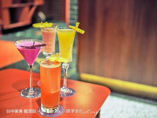台中美食 餐酒館 一中 GetCha 3