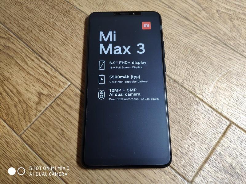Xiaomi Mi Max 3 開封 (11)