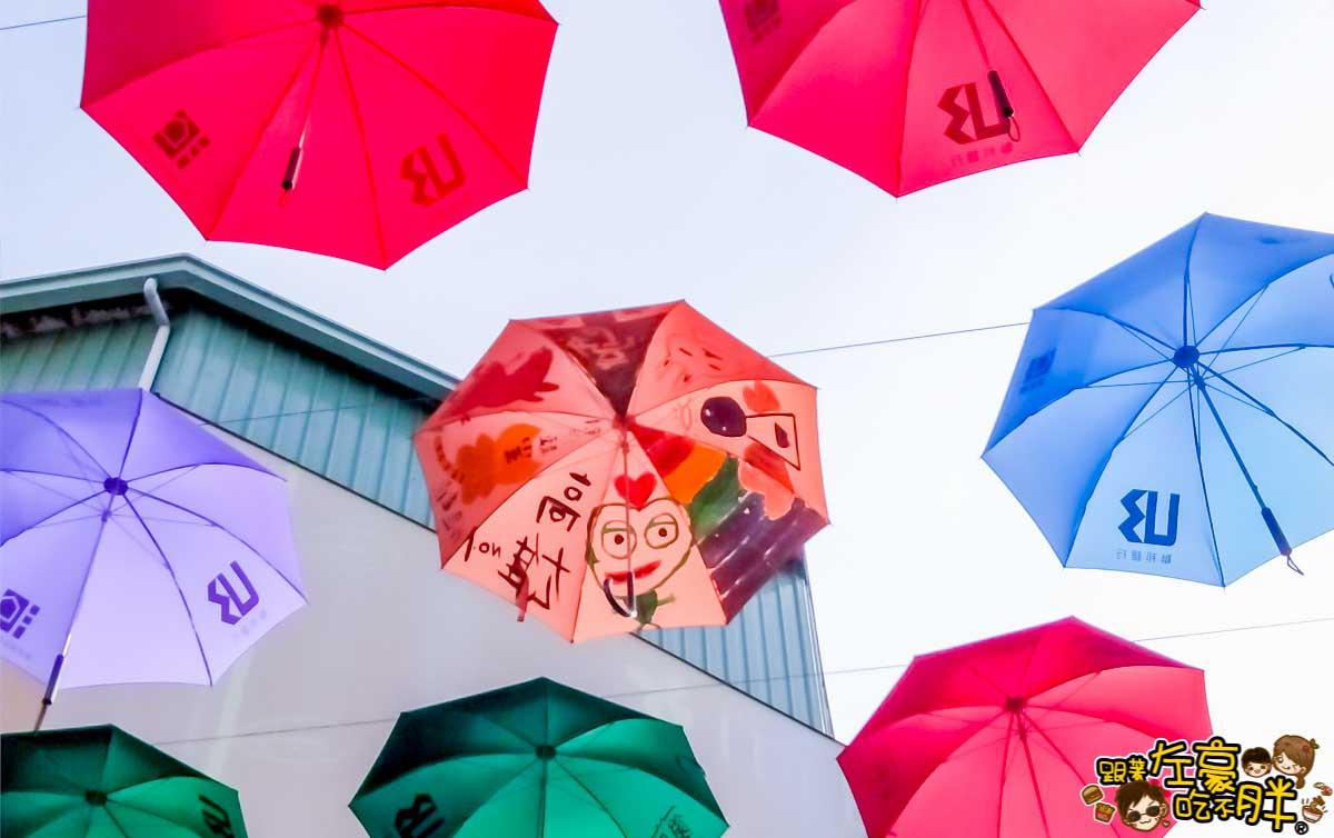 後驛商圈 彩虹傘