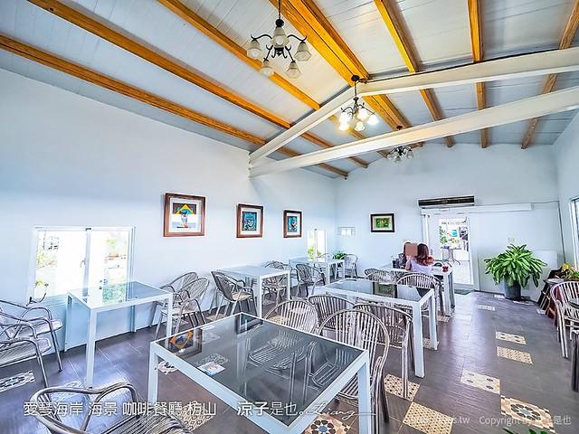 愛琴海岸 海景 咖啡餐廳 枋山 19
