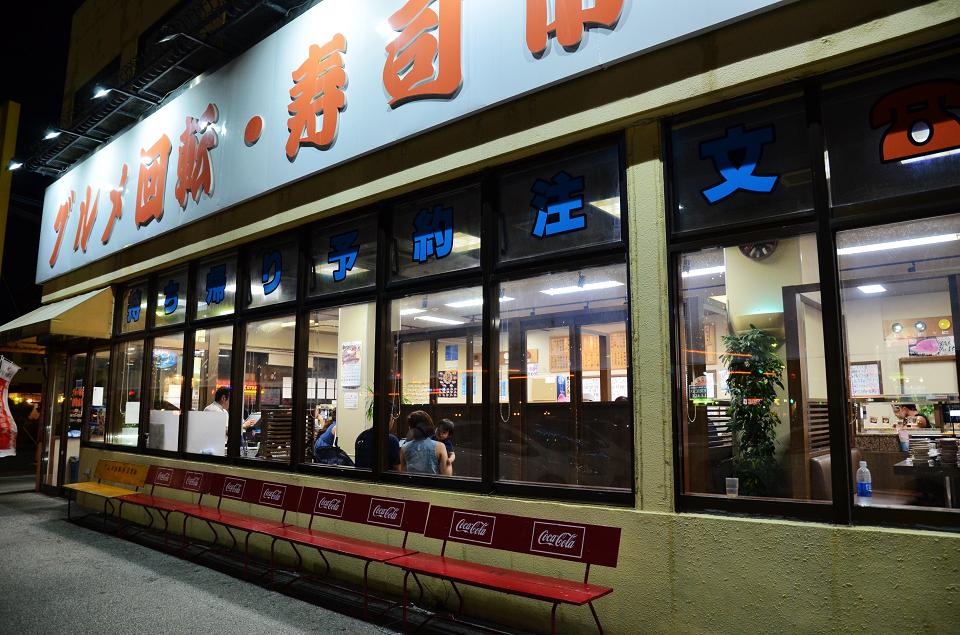 [日本。沖繩]中部北谷美國村グルメ迴轉壽司市場。多樣料滿,中文點餐人氣店