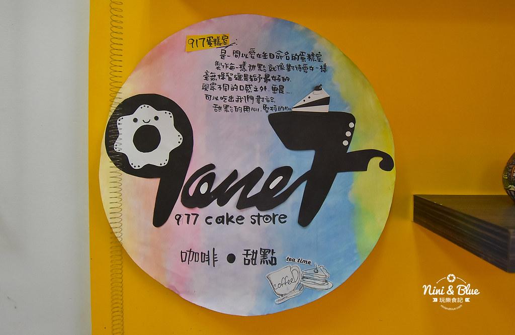 917蛋糕室04